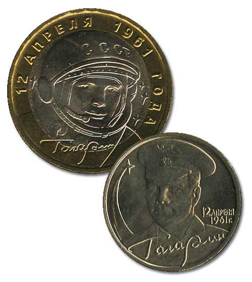 Russia Yuri Gagarin 2-Ruble & 10 Ruble