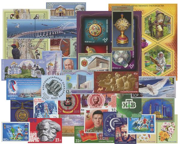 2018 Russia Year Set, 106 Mint Stamps with Free Pages