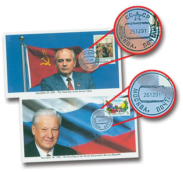 1991 Last Day Soviet Union and First Day Russia Covers Unpunched