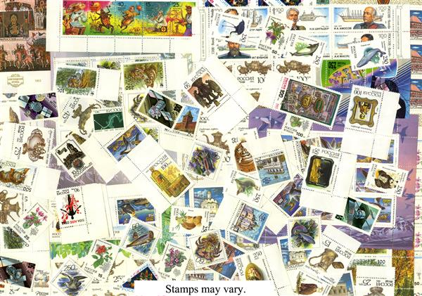 1993 Russia Year Set, Mint, 104 Stamps
