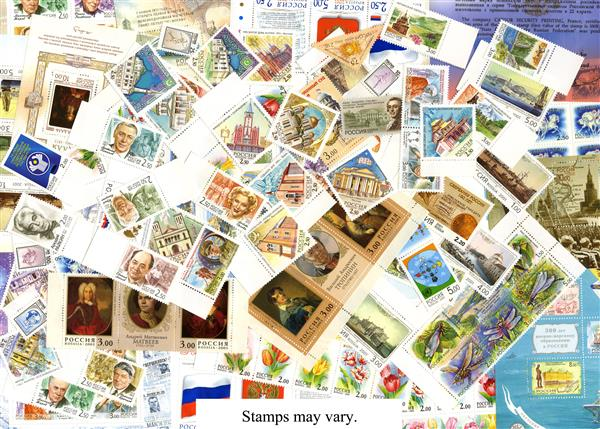 2001 Russia Year SEt, Mint, 120 Stamps