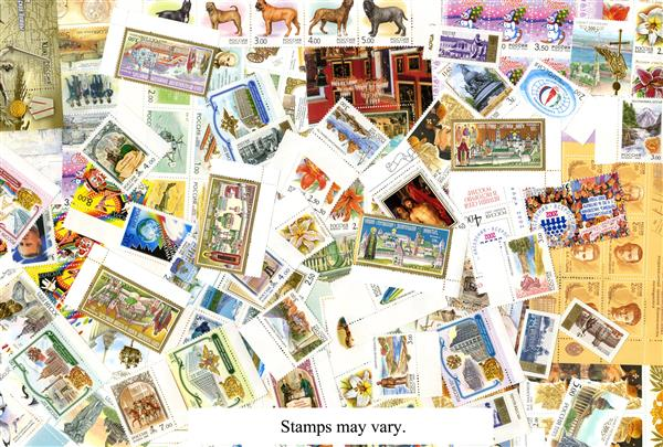 2002 Russia Mint Year Set of 148 Stamps
