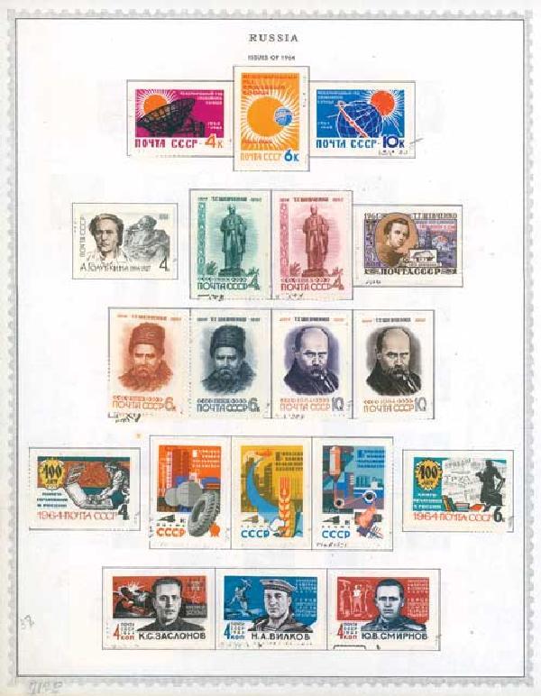 1866-1992 Russia