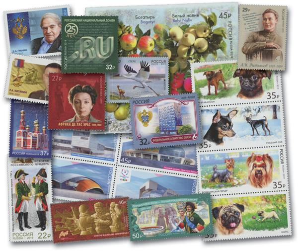 2019 Russia Year Set, Mint, 133 Stamps and Free Pages