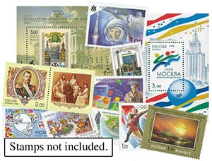 1998 Russia Rep Year Set Mounts (76)