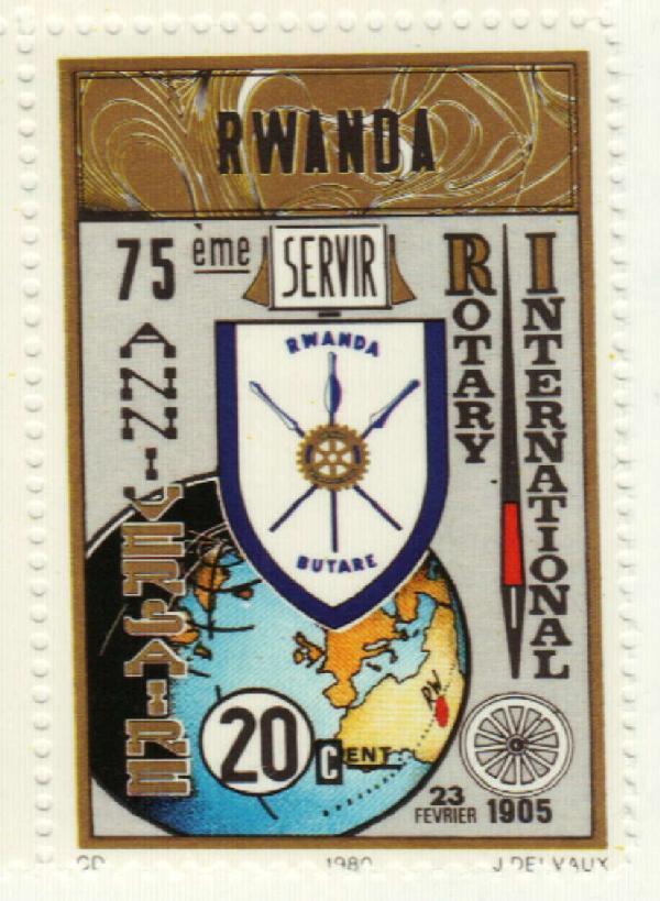 1980 Rwanda