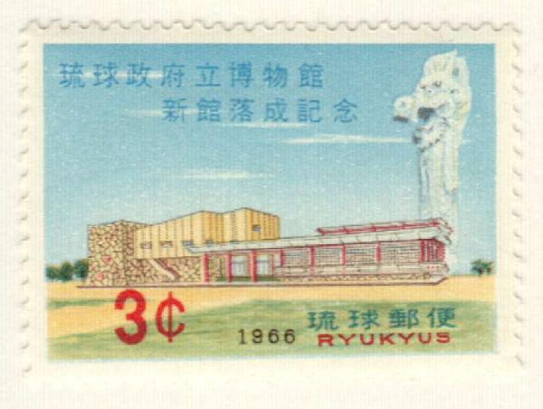 1966 Ryukyu Islands