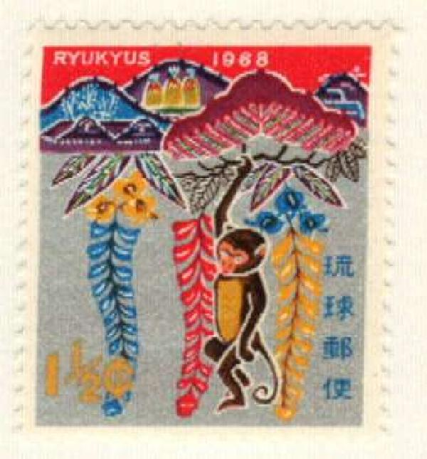 1967 Ryukyu Islands