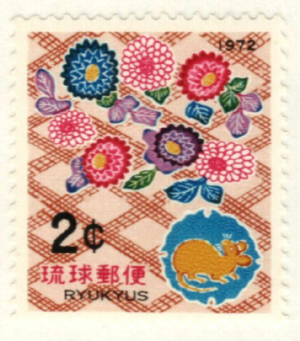 1971 Ryukyu Islands