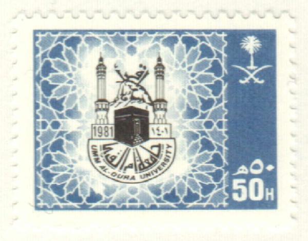 1986 Saudi Arabia
