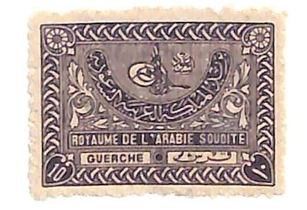 1934 Saudi Arabia
