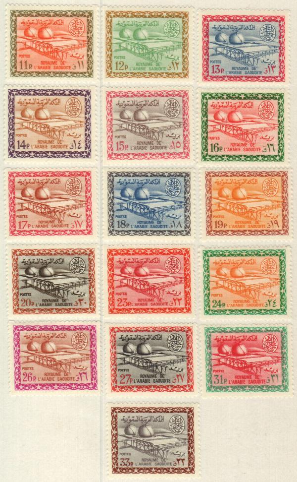 1964-70 Saudi Arabia