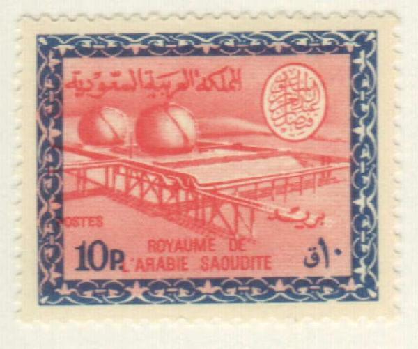 1968 Saudi Arabia