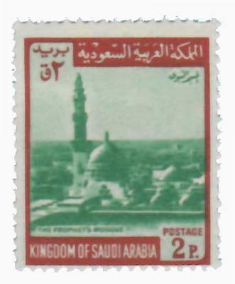 1972 Saudi Arabia