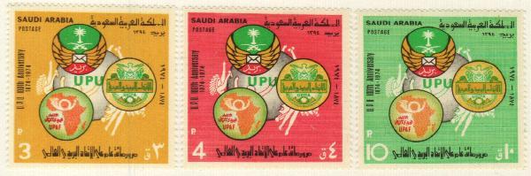1974 Saudi Arabia