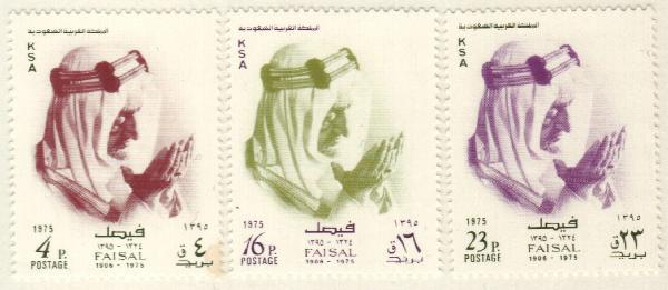 1975 Saudi Arabia