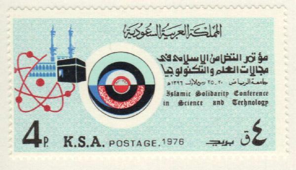 1976 Saudi Arabia