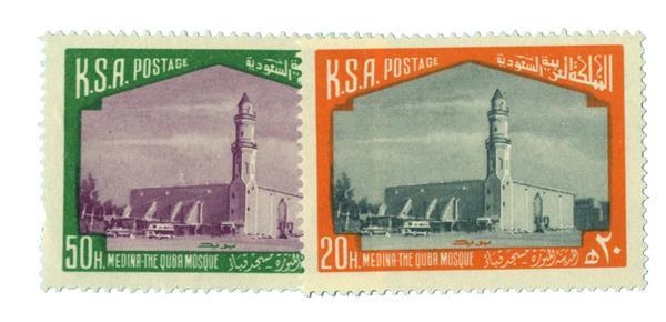 1976-77 Saudi Arabia