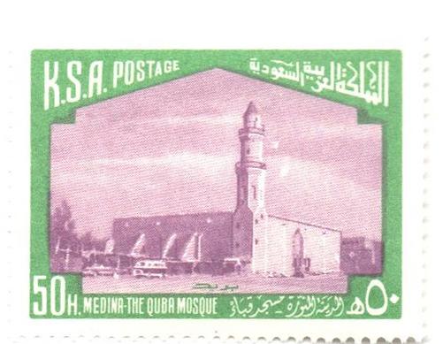 1977 Saudi Arabia