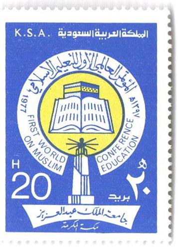 1978 Saudi Arabia