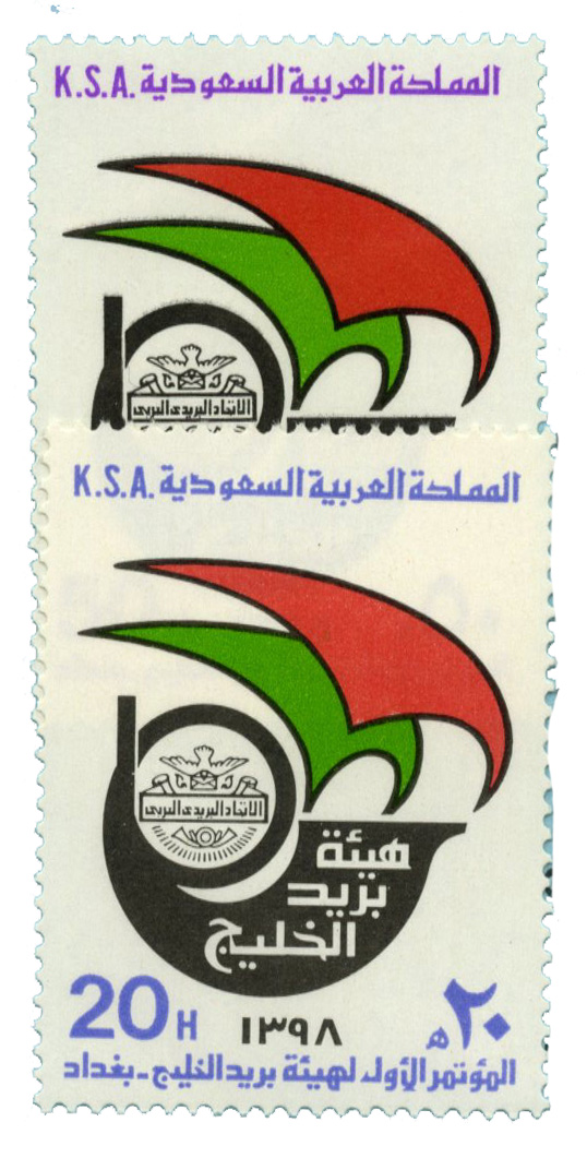 1979 Saudi Arabia