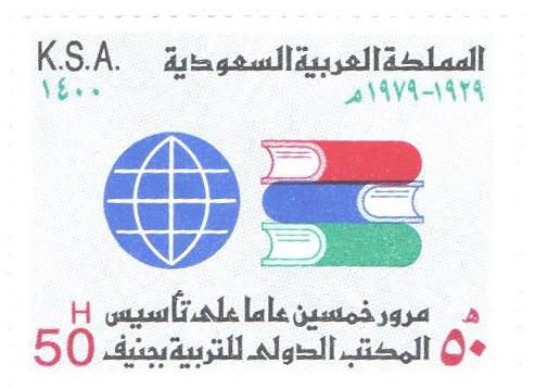 1980 Saudi Arabia