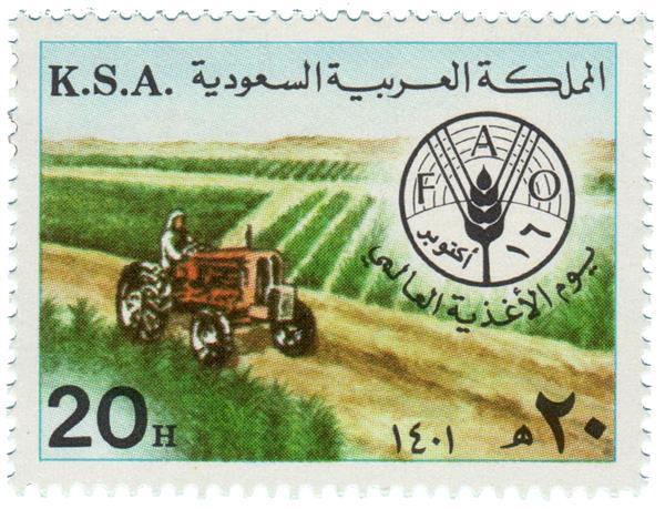 1981 Saudi Arabia