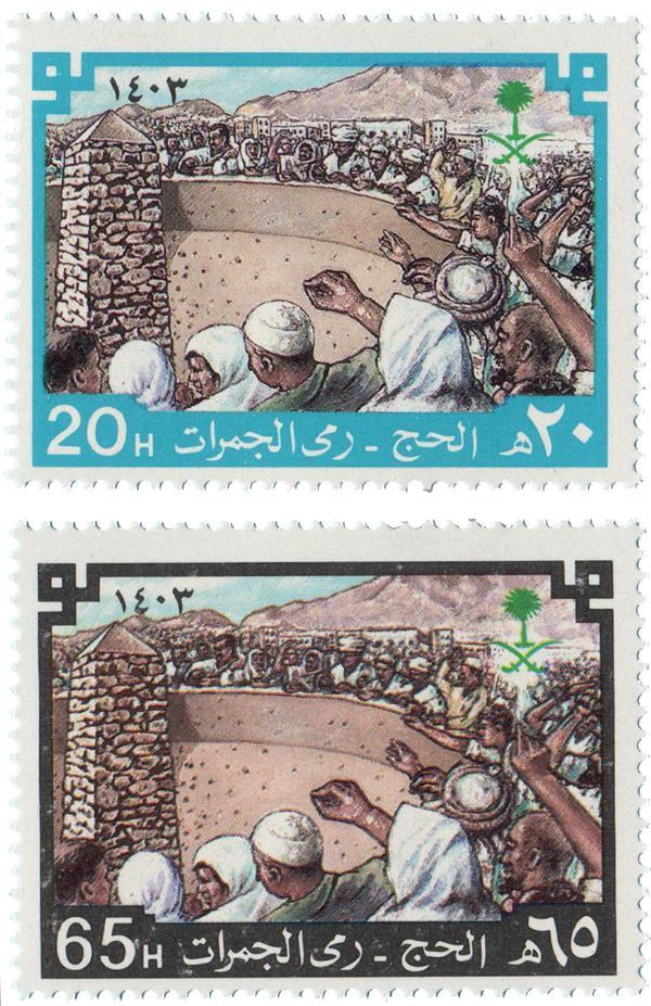 1983 Saudi Arabia