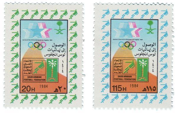1984 Saudi Arabia