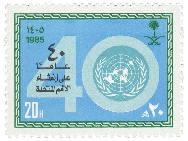 1985 Saudi Arabia