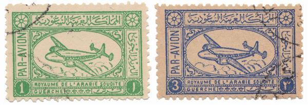 1949 Saudi Arabia