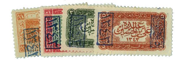 1925 Saudi Arabia