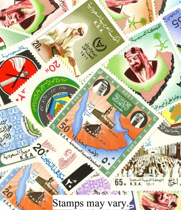 1980-82 24 Different Saudi Arabia Mint Stamps