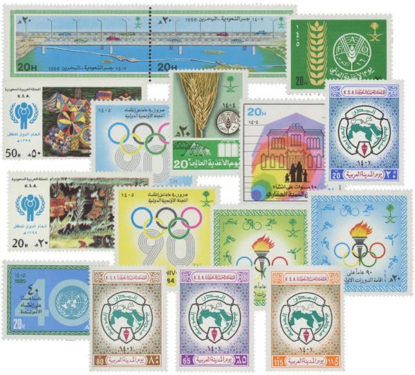1980-86 16 Different Saudi Arabia Mint Stamps