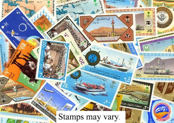 1980-86 37 Different Saudi Arabia Mint Stamps