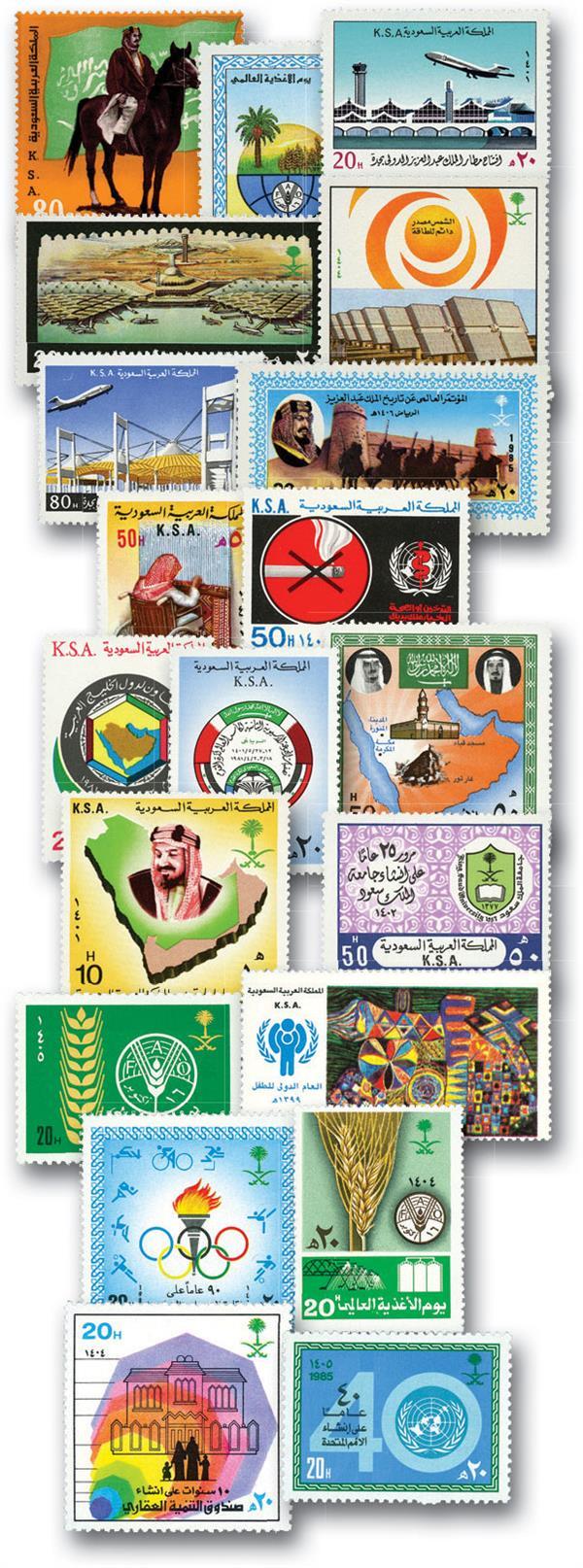 1980-86 Saudi Arabia Mint Stamps; 77 Different