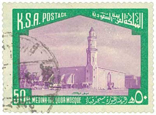 Saudi Arabia, set of 25
