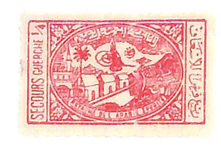 1956 Saudi Arabia