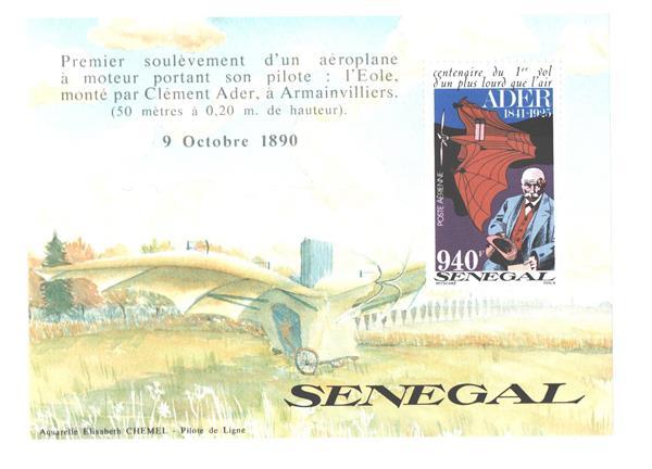 1991 Senegal