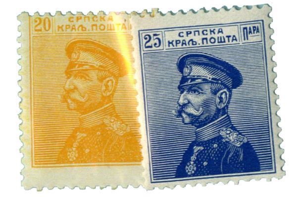 1911 Serbia