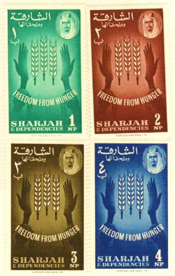 1963 Sharjah & Dependencies