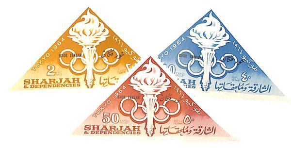 1964 Sharjah & Dependencies