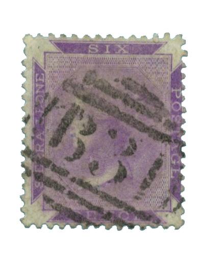 1874 Sierra Leone