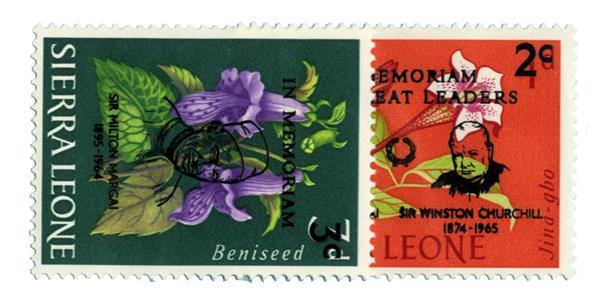 1965 Sierra Leone