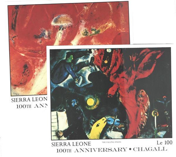 1987 Sierra Leone