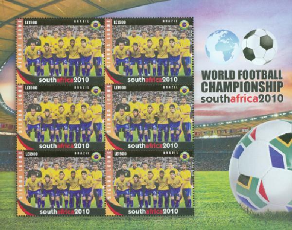2010 Sierra Leone Brazil World Cup Sheet