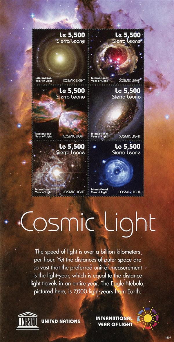 2015 Le5500 UN International Year of Cosmic Light sheet of 6
