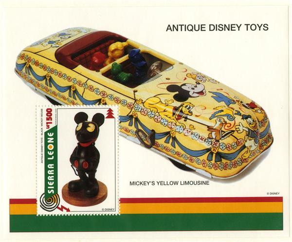 Sierra Leone 1995 Yellow Limousine, S/S