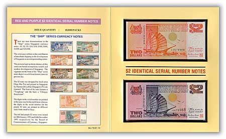 1993 $2.00 Identical Singapore Banknotes (2)