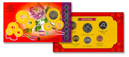 1997 Singapore Mint Set